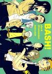 Bash!漫画外传:第3话