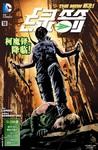 绿箭:杀戮机器漫画第2话