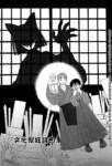 月皇子漫画第5话