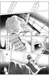 秘密创世记漫画第3话