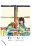 Water Color漫画第2话