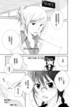 纯水思春期漫画第5话