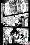 笼鸟侦探漫画第1话