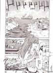 翠星之加尔刚蒂亚漫画第3话