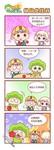 安茵宝加油!漫画第76回