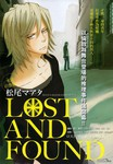 Lost and Found漫画第1话