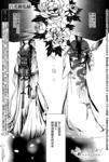 百花缭乱录漫画第2话