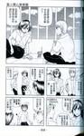 圣☆开心果学园漫画第10-12话