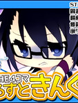 K手机游戏四格漫画第12话