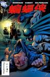 蝙蝠侠与三个幽灵漫画第1话