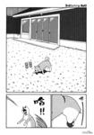 家有穆珂漫画第3话