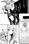 哀叹之川漫画第1话