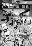 EDO of THE DEAD漫画第2话