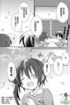 病娇伪娘系列漫画第1话