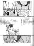 惠比寿小姐和布袋小姐漫画第5话