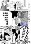 编辑生活漫画第1话