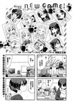 New Game!漫画第68话