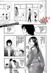 绘心十色漫画第17话