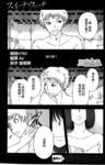 变幻魔女漫画第45话