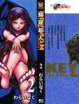 Key Man 关键超人漫画第2卷