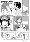 Love live school idol diary漫画SS09