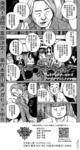 灭世Demolition漫画第12话