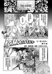 Re:Monster漫画第35话