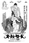 OVERLORD漫画OH06
