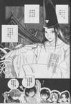 棋魂短篇漫画第2话