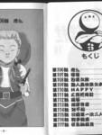 去吧,稻中乒团漫画第10卷