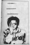 同棲爱漫画第8卷