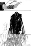 圣魔之血漫画第58话