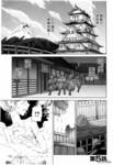 变装美少年漫画第五卷第5话