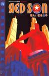 超人:红色之子漫画第2卷