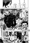 噬灵漫画第50话