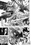噬灵漫画第51话
