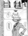 惊爆草莓漫画第13话