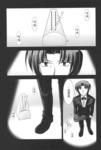 EF漫画第52话