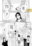 悄声细语-silent voice-漫画外传:第5话