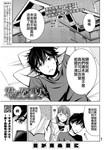 君逝之夏漫画第7话