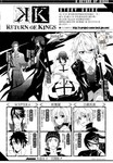 Return Of Kings漫画第6话