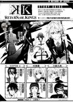Return Of Kings漫画第7话
