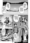 不正经的魔术讲师与禁忌教典漫画第23话