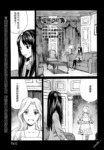 BLOOD ALONE漫画09卷episode39-Part2