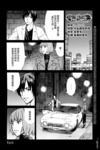 BLOOD ALONE漫画09卷episode39-Part4