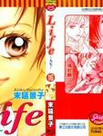 Life-人生漫画第16卷