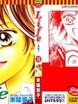 Life-人生漫画第18卷