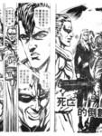 机器战警漫画第2卷