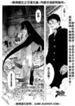 魔女之刃丈琉漫画第2话