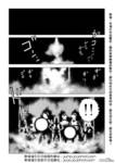 沙小子漫画第19卷